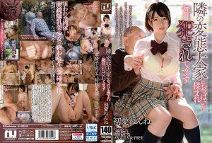 ดูหนังโป๊ออนไลน์ Porn xxx Jav Av URKK-036 Ichika Nenneครางเสียว