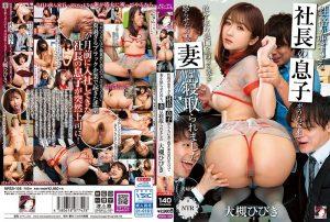 ดูหนังโป๊ออนไลน์ Porn xxx Jav Av MRSS-108 Ootsuki Hibikiดูหนังโป๊ Av video
