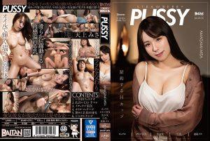 ดูหนังโป๊ออนไลน์ Porn xxx Jav Av BAHP-075 Tenjou Misaดูหนังโป๊ Av video