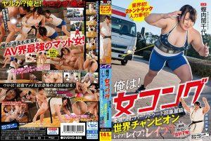 ดูหนังโป๊ออนไลน์ Porn xxx Jav Av SVDVD-856 Fukuniku GinchiyoJav Subthai