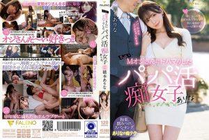 ดูหนังโป๊ออนไลน์ Porn xxx Jav Av FSDSS-226 Hashimoto Arinaดูหนังโป๊ ดูหนังโป๊ AV XXX