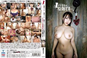 ดูหนังโป๊ออนไลน์ Porn xxx Jav Av HZ-007 Himesaki Hanaดูหนังโป๊ XXXJAPAN