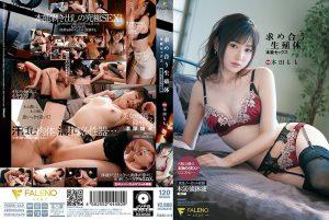 ดูหนังโป๊ออนไลน์ Porn xxx Jav Av FSDSS-219 Honda Momoดูหนังโป๊ XXX AV