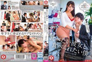 ดูหนังโป๊ออนไลน์ Porn xxx Jav Av DNJR-050 Inaba Rukaหนัง AV ออนไลน์ av ซับไทย