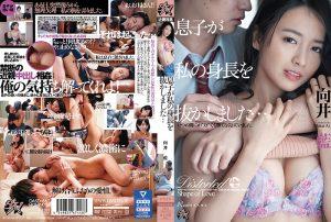 ดูหนังโป๊ออนไลน์ Porn xxx Jav Av DASD-862 Mukai Aitag_movie_group: <span>DASD</span>