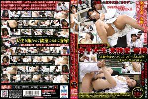 ดูหนังโป๊ออนไลน์ Porn xxx Jav Av REXD-360ดูหนังโป๊ใหม่