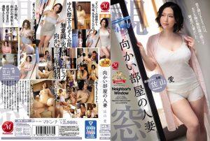 ดูหนังโป๊ออนไลน์ Porn xxx Jav Av JUY-777 Sayama Ai หื่นขั้นเซียนเนียนส่งพิซซ่าอ่อยควย