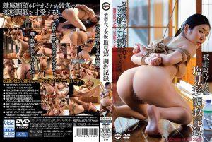 Porn ดูหนังโป๊ออนไลน์ใหม่ BDSM-075 Shiomi Akari ดูหนังX คลิปลับหลุดฟรีHD