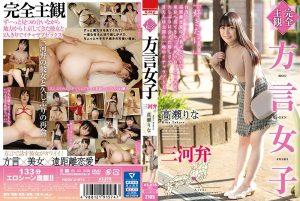 ดูหนังโป๊ออนไลน์ Porn xxx Jav Av HODV-21574 Takase Rinaหนัง av 2020