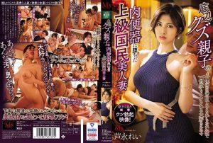 ดูหนังโป๊ออนไลน์ Porn xxx Jav Av MVSD-458 Takizawa Nanaoดูหนังโป๊ Jav Subthai