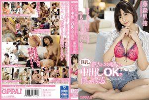 ดูหนังโป๊ออนไลน์ Porn xxx Jav Av PPPD-927 Yamamoto Shuriเย็ดคาโซฟา