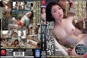 ดูหนังโป๊ออนไลน์ Porn xxx Jav Av JUL-591 Natsuki Kaoruสาวอวบ