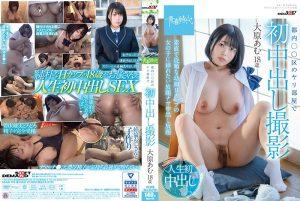 ดูหนังโป๊ออนไลน์ Porn xxx Jav Av SDAB-176 Oohara Amuเย็ดเด็ก