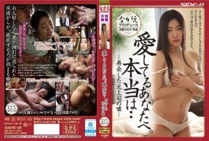 ดูหนังโป๊ออนไลน์ Porn xxx Jav Av NSPS-344 Ryuuนมสวย