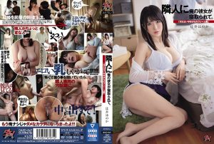 ดูหนังโป๊ออนไลน์ Porn xxx Jav Av DASD-867 Tsujii Honokatag_movie_group: <span>DASD</span>