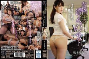 ดูหนังโป๊ออนไลน์ Porn xxx Jav Av ATID-331 พลาดครั้งเดียว เสียวยันลูกบวชสาวอวบ